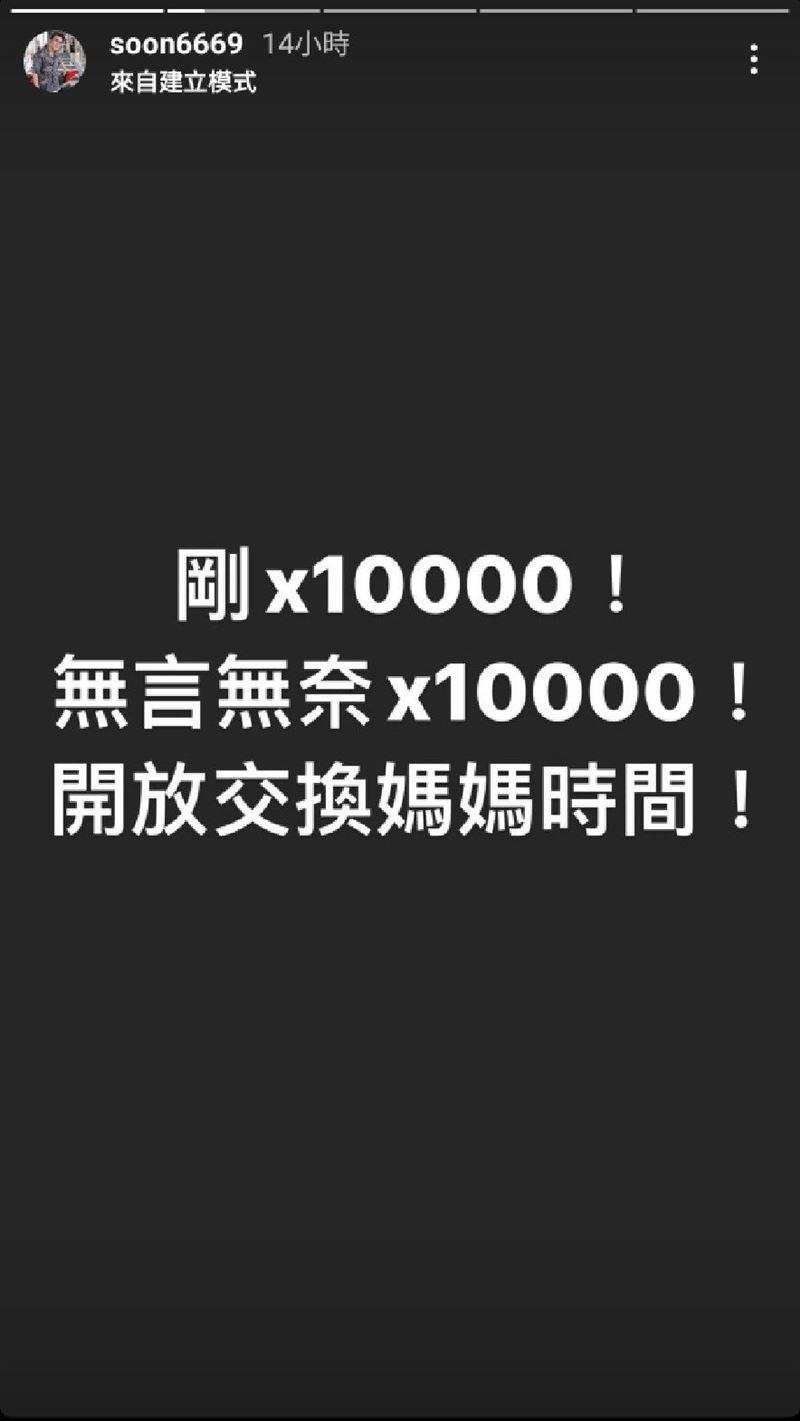 ID-3218792