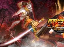 夢三國2 Online下載-下載中心 - 臺灣開心遊戲網