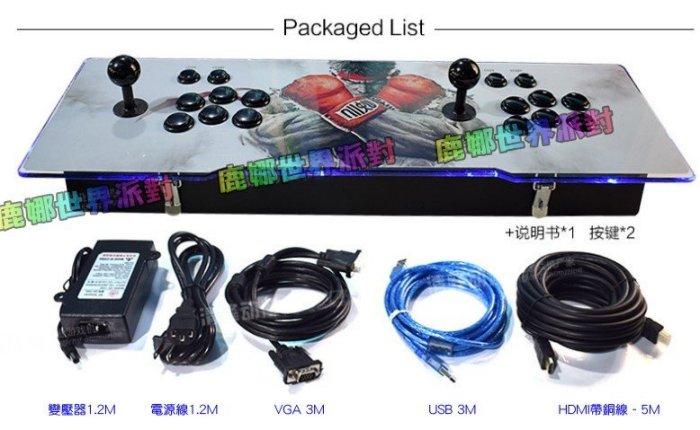 潘多拉盒5S 鐵盒版 960遊戲合一 KOF快打旋風 附繁體中文目錄 HDMI線材 非月光寶盒4S 5S - 拍賣商品資訊 - Mobile01 小 ...