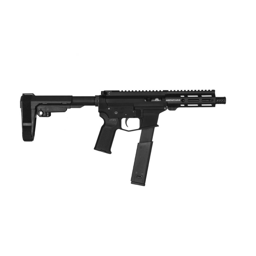 angstadt arms udp-45 ar pistol chambered in 45 acp most compact ar pistol shorty ar15 4.jpg