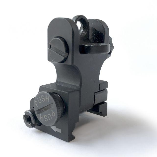 samson manufacturin idf a2 sight rear israel defense force rear buis sight  2.jpg