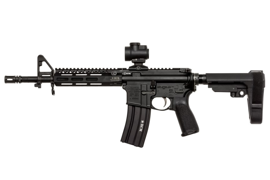 bravo comany machine 11.5 inch ar15 upper receivers ar15 556 uppers sbr uppers MCMR qfr7 1