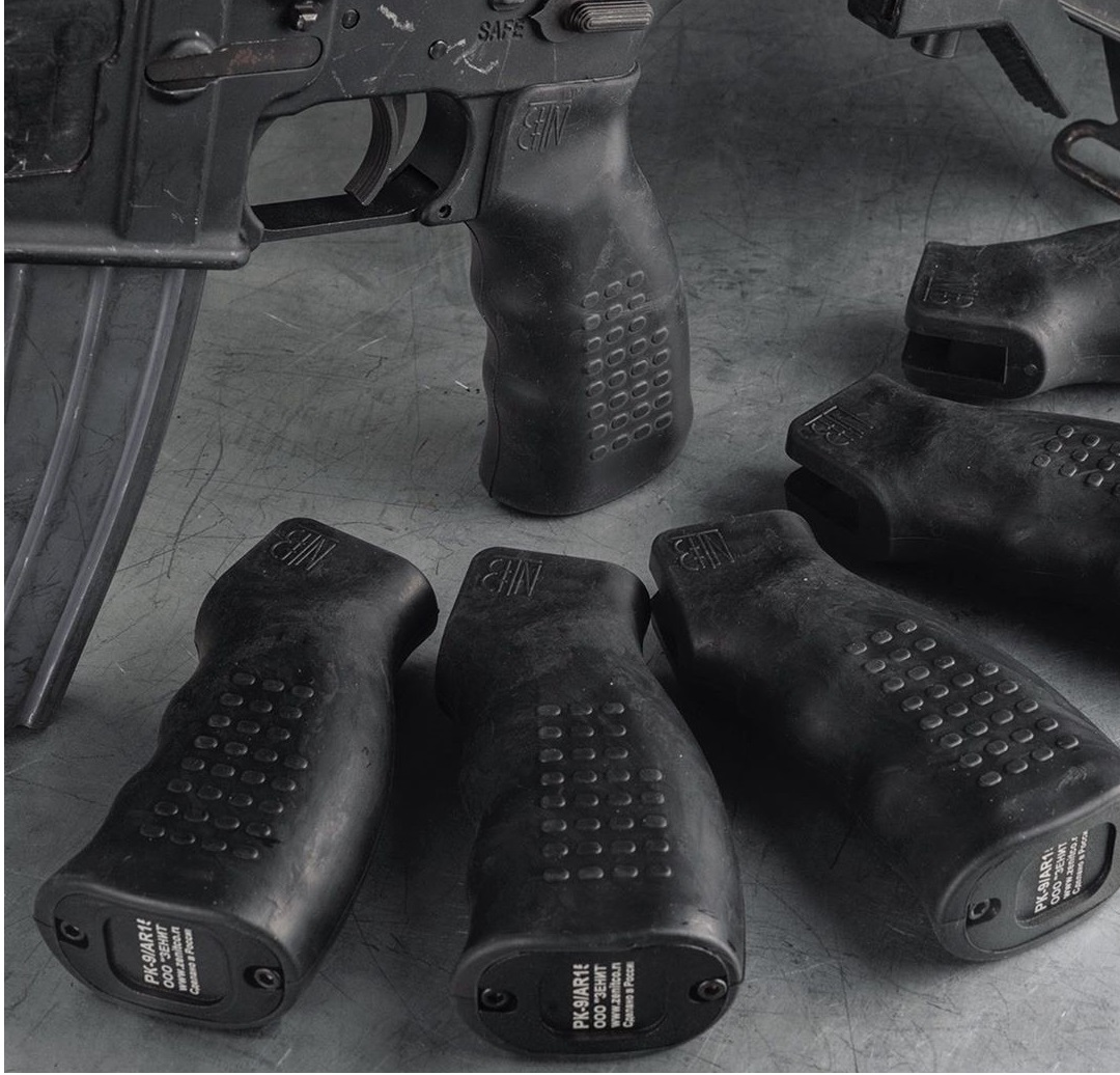ZENITCO RELEASES NEW AR-15 PATTERN GRIP