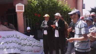 صورة كلميم: عمال و عاملات المكتب الوطني للكهرباء يحتجون ضد تفويت القطاع
