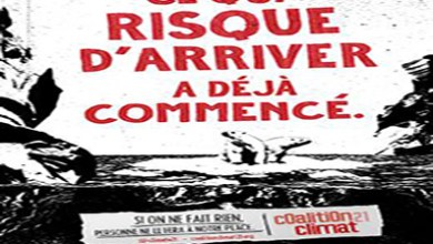 صورة وضع العدالة المناخية بالمغرب- Etat de la justice climatique au Maroc COP 21
