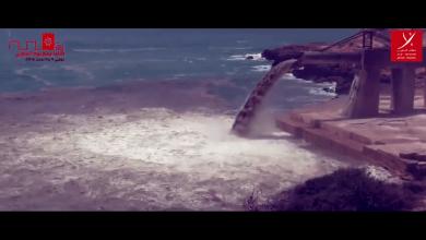 صورة الندوة الدولية لاطاك المغرب حول التغيرات المناخية : الجولة الاستطلاعية لمناطق التلوث بآسفي