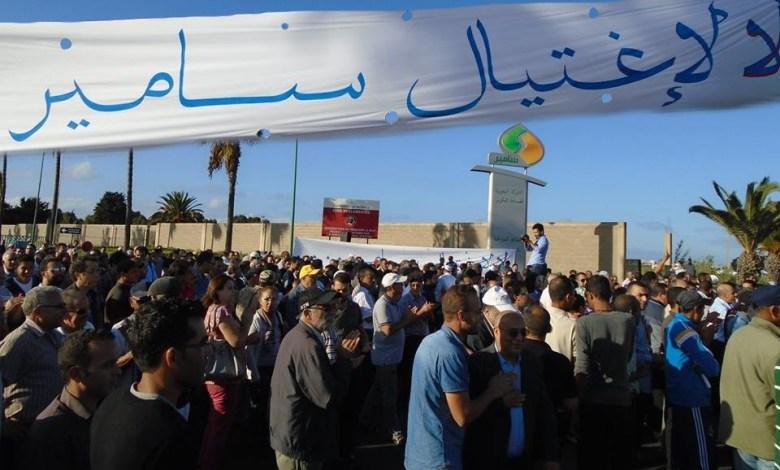 صورة بيان أطاك المغرب : لاسمير، جريمة اقتصادية للدولة