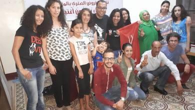 أعضاء مجموعة الدار البيضاء
