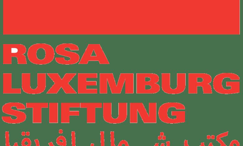 صورة دعوة إلى نقاش حول اتفاقات التبادل الحر في تونس