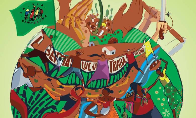 صورة من أجل أنشطة موحدة وغير ممركزة! دفاعا عن الأرض والحياة! كفى من اتفاقات التبادل الحر، كفى من الإفلات من العقاب!