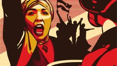 صورة  دعوة إلى يوم نسائي نضالي تضامني
