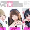 【コスプレ撮影会】「コスミュ撮影会」がスタジオクオリア大阪なんば桜川で2016年6月26日に開催