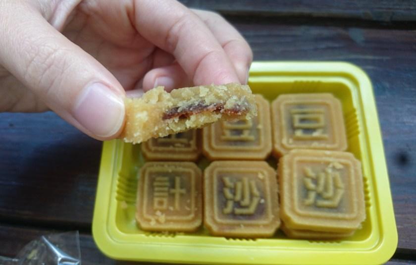 食記 / 臺北市大安區 / 生計食品有限公司 Sheng Kee Bakery / 捷運古亭站 / 臺北的傳統糕餅老店 – The Daily CrossRoads