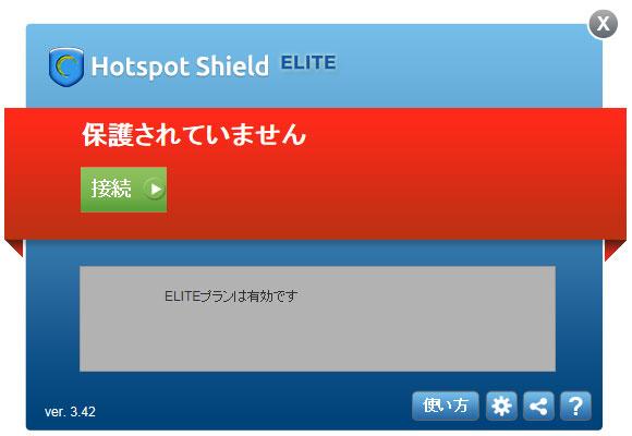 vpn_hotspot_shield03