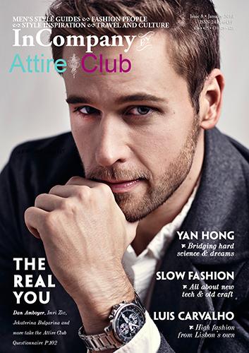 InCompany by Attire Club January 2018 Cover