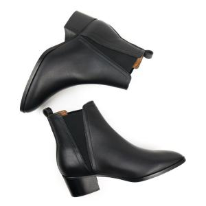point toe vegan Chelsea boots