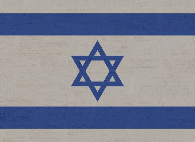 Executing a will in Israel