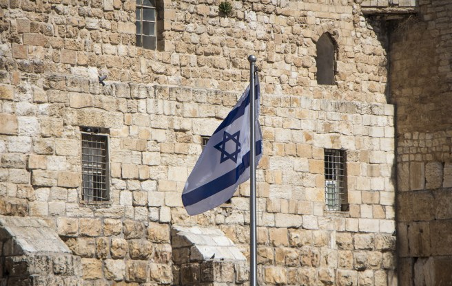 Property inherited in Israel