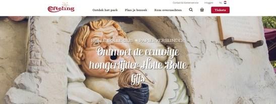 Efteling Holle Bolle Gijs