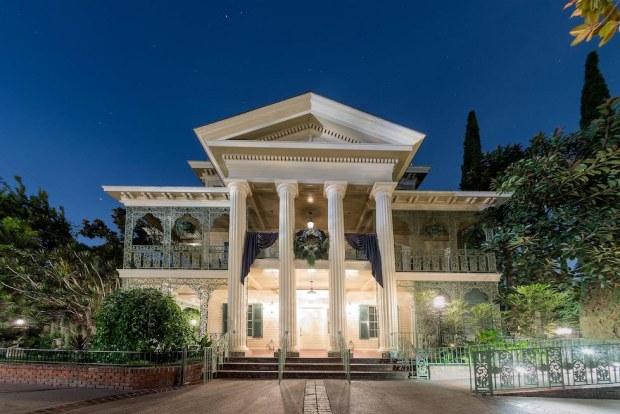 DL mansion