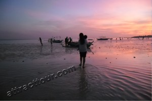 Bantayn Sunset