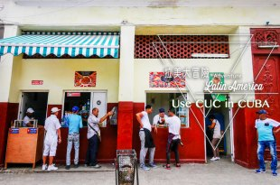 古巴哈瓦那生存教戰守則 如何用CUP在古巴買到便宜的當地人食物