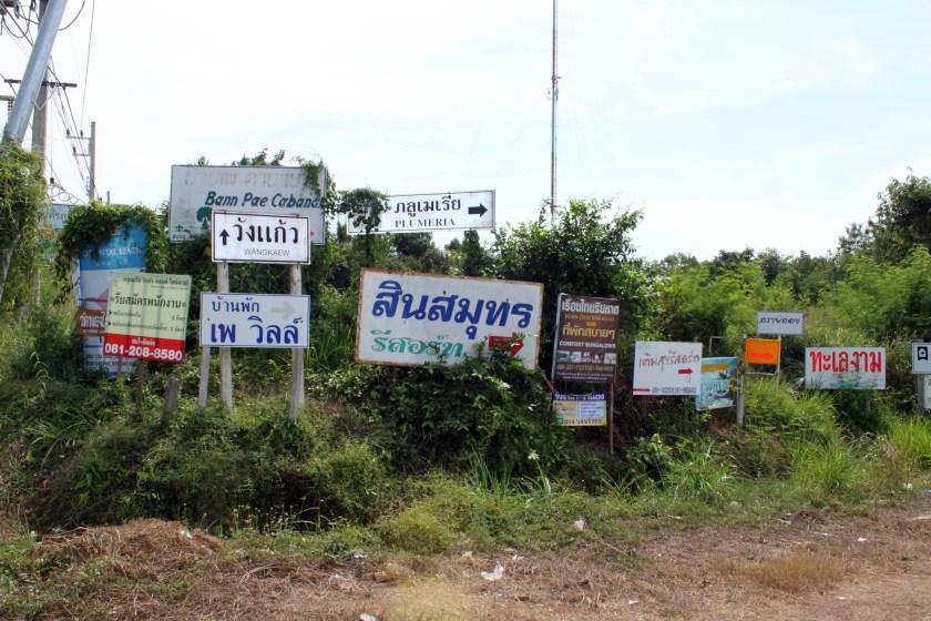 Stranden Suan Son 1