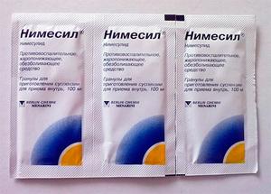 vitamine și tablete pentru a îmbunătăți vederea cât de repede se dezvoltă hipermetropia