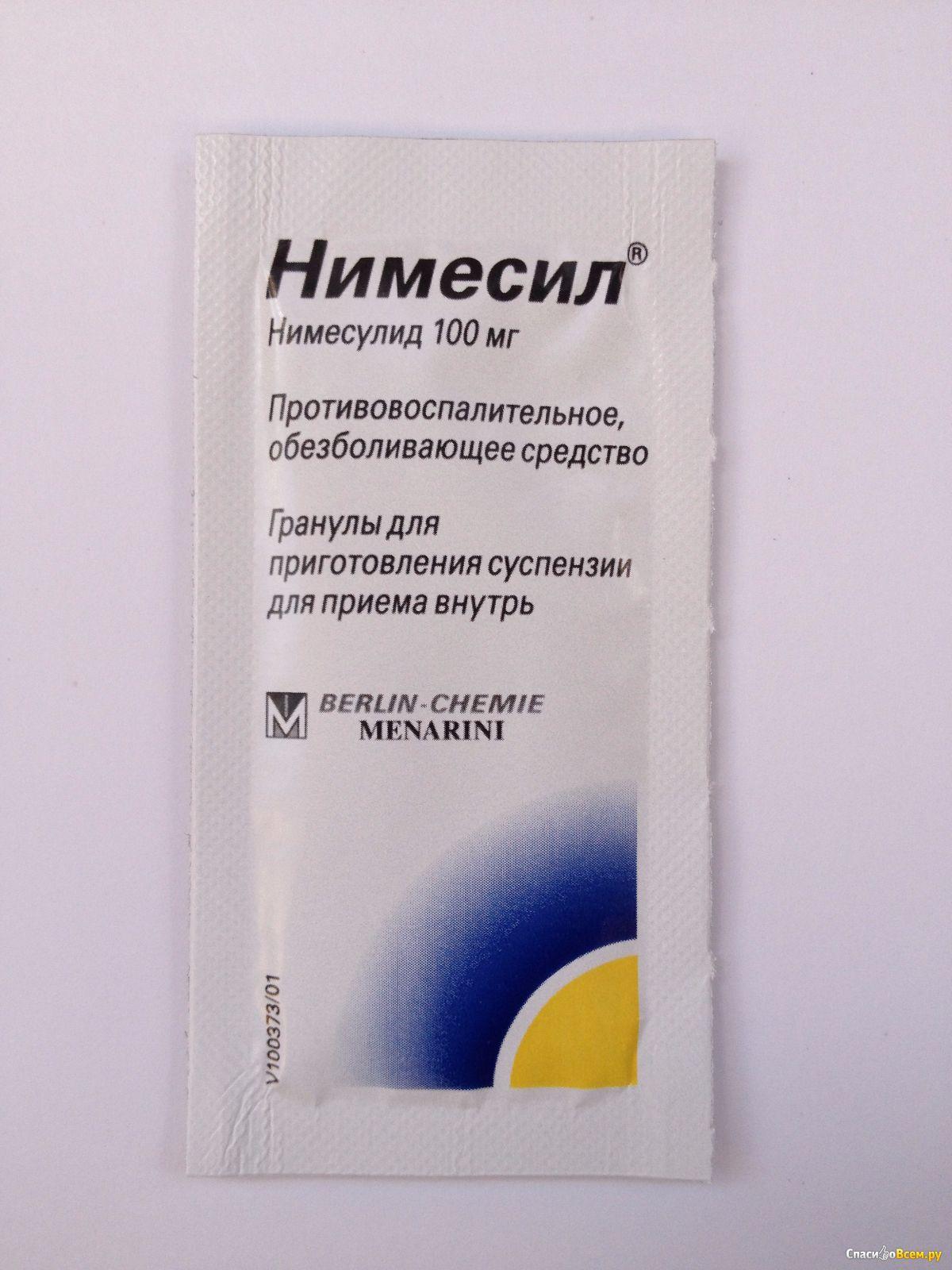 Prospect Nimesil suspensie | Dureri Acute Antiinflamator