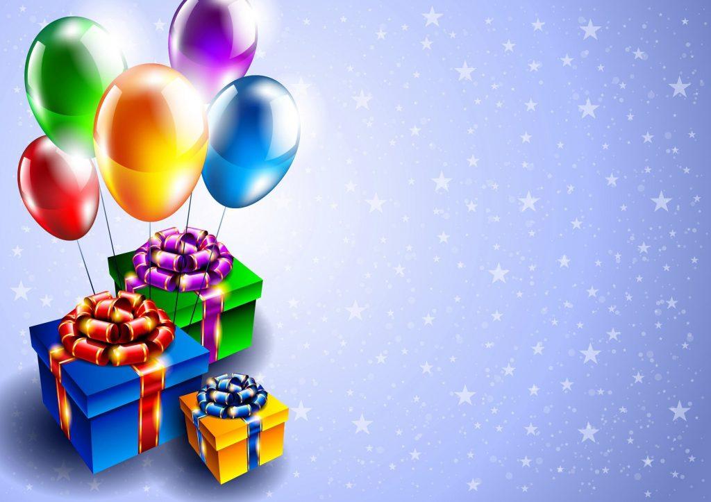 Открытки, картинки с днем рождения с шариками и подарками