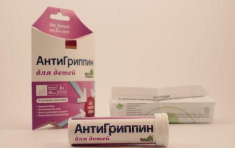 Антигриппин инструкция по применению шипучих таблеток для