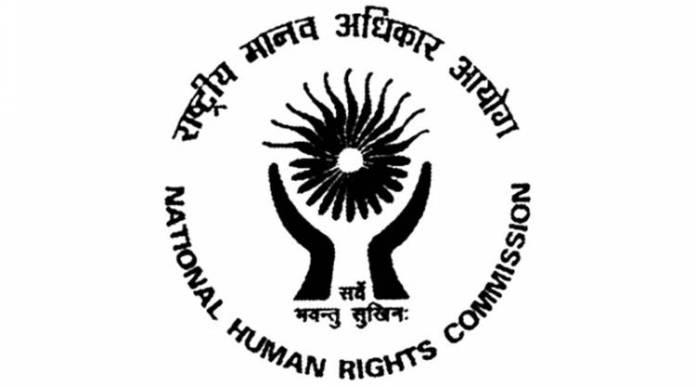 आतंकी और मानवाधिकार आयोग