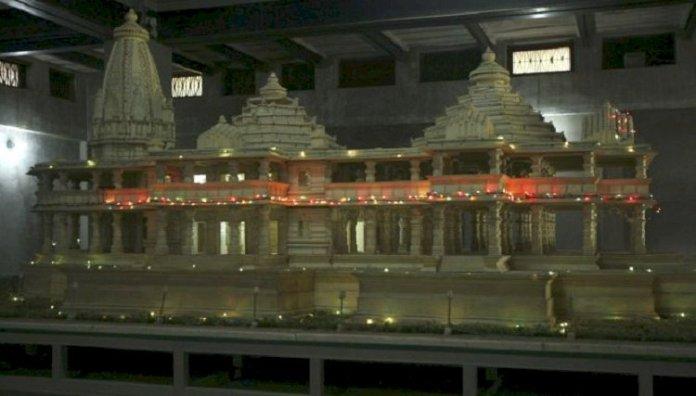 जरूरत नहीं आस्था है राम मन्दिर