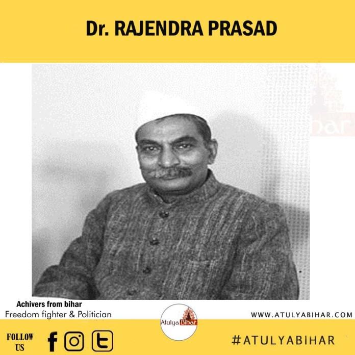 जाने कहानी ,भारतीय संविधान के आर्किटेक्ट और आज़ाद भारत केपहले राष्ट्रपतिडॉ राजेन्द्र प्रसाद  की