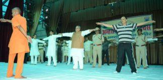 International Yoga Day also celebrated in Bihar