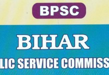 bpsc prepartion book by ias officer