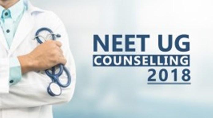 Bihar NEET Counselling 2018: जानिए अॉनलाइन आवेदन प्रक्रिया, जरूरी डाक्यूमेंट्स