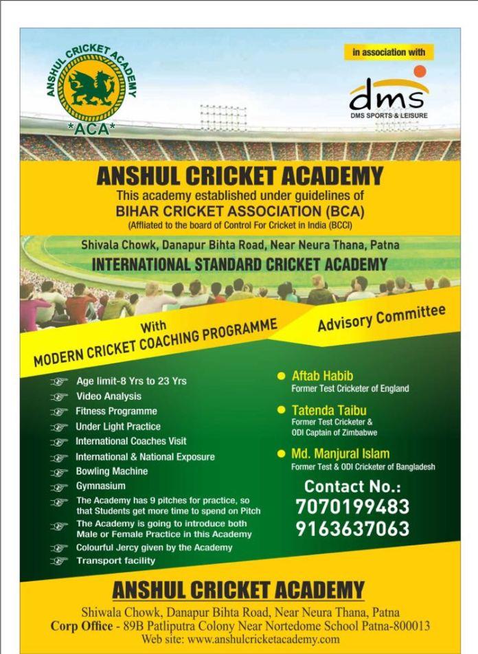 anshul cricket academy