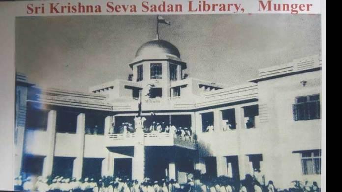 lkrishna library,munger