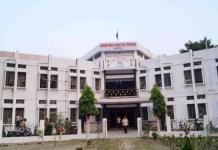 Bihar Ambedkar University