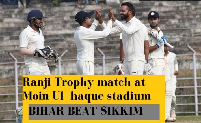 अठारह साल के क्रिकेट वनवास से लौटने के बाद पहली बार रणजी खेल रहे बिहार ने अपने ही घरेलु मैदान पर जीत हासिल की