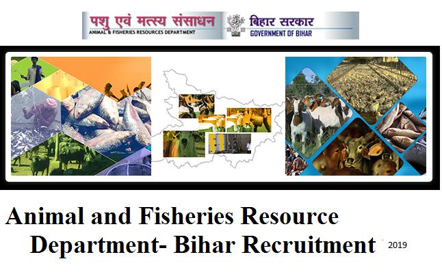 Bihar fisheries department recruitment 2019