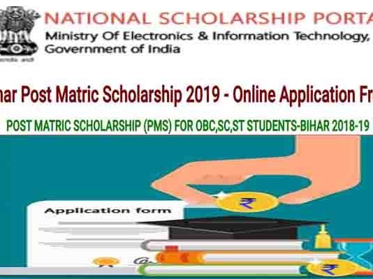 Bihar-Post-Matric-Scholarship-2019-Online-Application-From