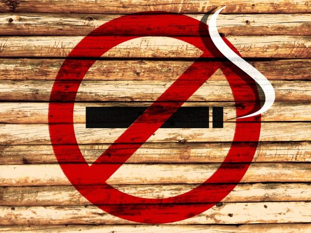 禁煙外来行ってきました。30年スモーカーができるかな?①