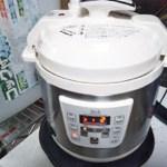 電気圧力鍋のメリット・デメリットについて