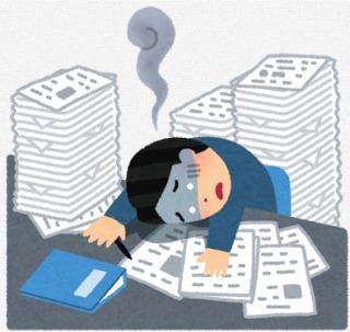 会社に行きたくない病になった時、その会社は辞め時な理由を語る!