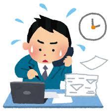 仕事で忙しい部署に配属されたら損するだけ!辞めるべき理由を語る!