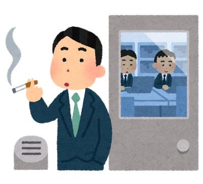タバコ休憩がある会社は吸わない人にメリットなし!辞めるべき環境だ!