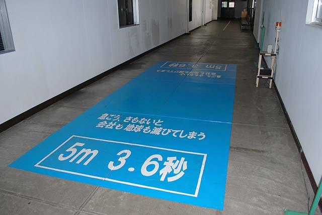 早歩きで時間短縮を促す職場は非効率で危険!転職すべき理由を語る!