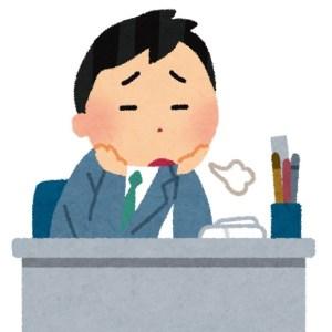 五月病で仕事が辞めたいと感じたら本能に従い辞めるべきと断言する!